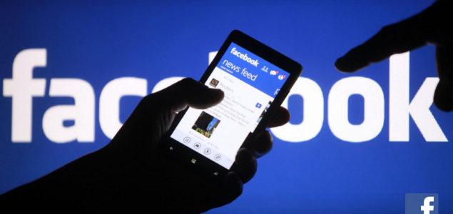 Cách xem ai vào facebook mình